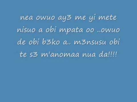 The death of Kwame Owusu Ansah and Michael Dwamena