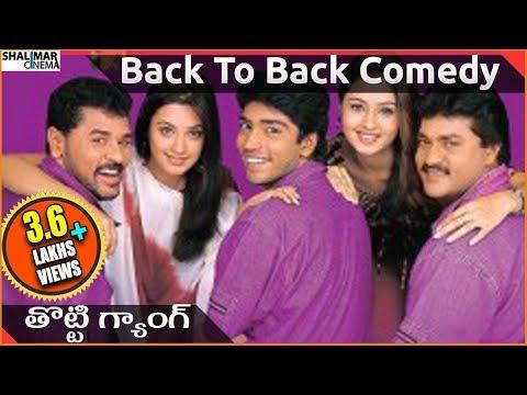 Thotti Gang Telugu Movie Back To Back Comedy Scenes || Allari Naresh,Prabhu Deva ,Sunil