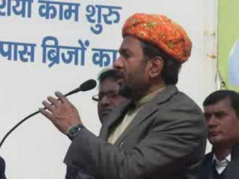 Faridabad MP Avtar Singh Bhadana At Sector 19 Office