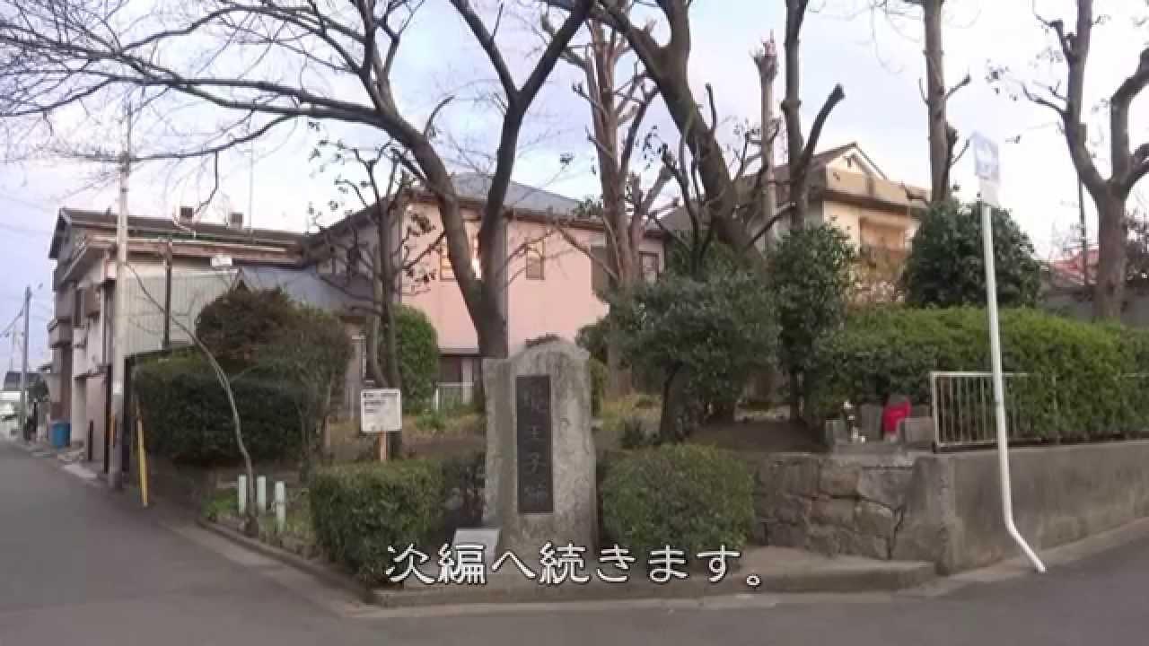 熊野古道歩き旅・紀伊路編#04 ...