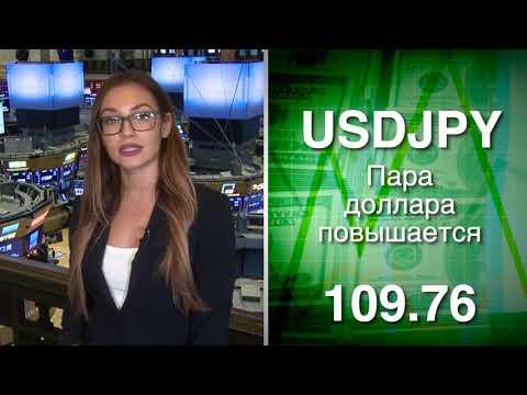 Позитивное начало торгов на бирже США