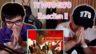 GAVIN.D - ทางของเธอ Ft. FIIXD & YOUNGOHM (Prod. By NINO) [Official MV]-REACTION-