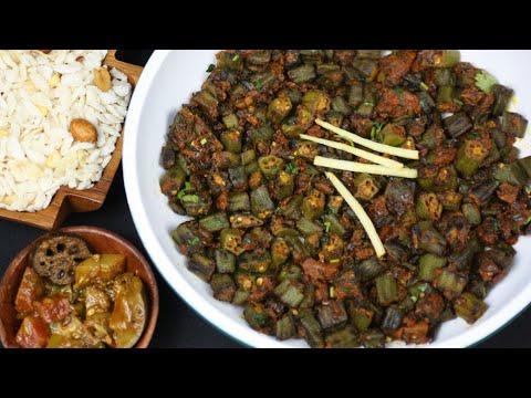 bhindi-recipe-|-how-to-make-dry-bhindi-curry-|-🌱-vegan-okra-recipe-|-yummy-food-world-bhindi