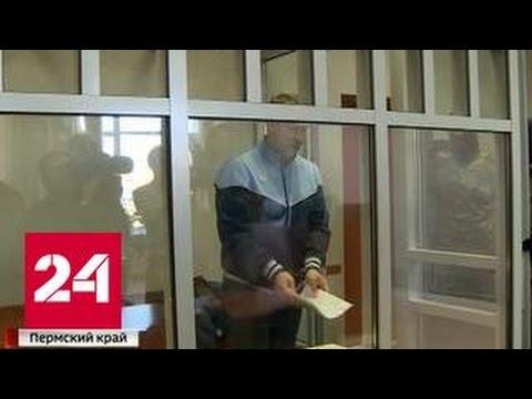 Министра спорта Пермского края подозревают в махинациях при реконструкции стадиона
