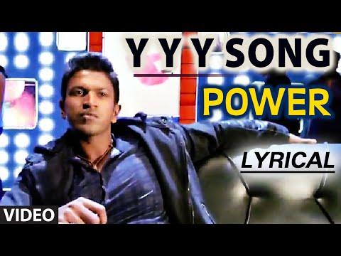 Y Y Y Video Song With Lyrics ||