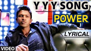 Y Y Y Lyric Video Song I Power I Puneeth Rajkumar, Trisha Krishnan