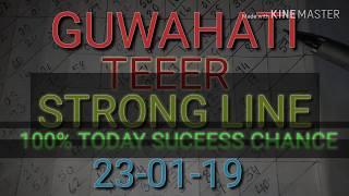 Khanapara Teer Today ll House Formula ll Ending Formula ll 23-01-19 ll