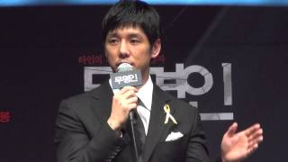 [KBS☆TV특종] http://www.kbs.co.kr/tt/news/news_view.php?mgz_seq=277...
