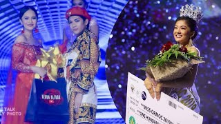 Miss Ormoc 2019 | Fashion Design Award | Ormoc City - The City of Beautiful People