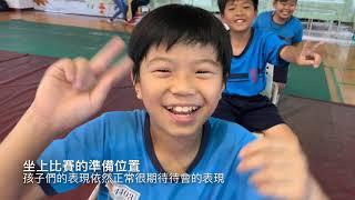 108年台南市健康操比賽。德高國小陳庭軒
