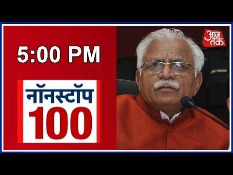 Non-stop 100: Haryana