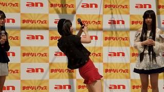 2017/05/14大阪anまかないフェスにて.