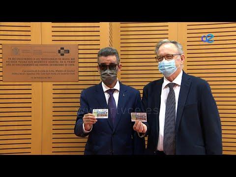 La ONCE dedica en el sorteo de mañana  sus 5,5 cupones al hospital de Ceuta