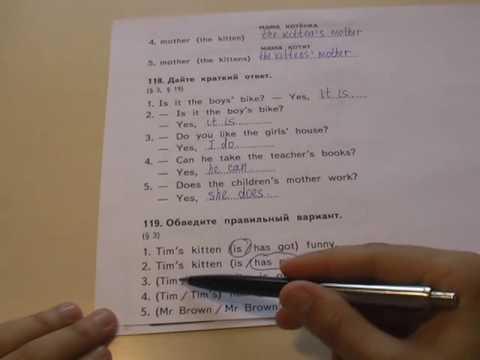 решебник по татарскому языку 4 класс хайдарова 2 часть