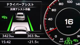 Audi Traffic Jam Assist