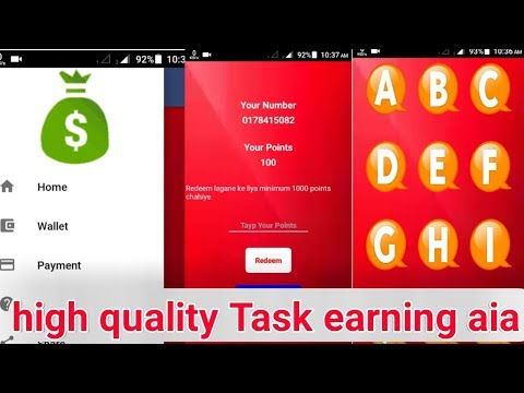 high quality task earning aia file appybuilder in bangla tutorial  2019