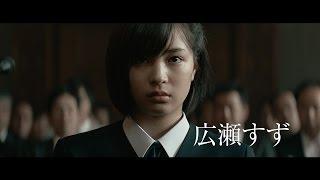 是枝裕和監督の最新作は、法廷心理ドラマ!福山雅治主演『三度目の殺人』特報 thumbnail