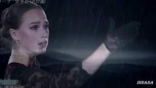 Alina Zagitova/алина загитова - Hay amores (FMV)