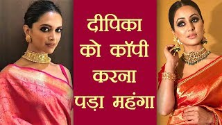 Hina Khan TROLLED for COPYING Deepika Padukone | FilmiBeat