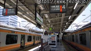 JR三鷹駅 自動放送・発車メロディー