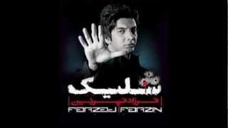 Farzad Farzin - Bache (Album Shelik) 1390