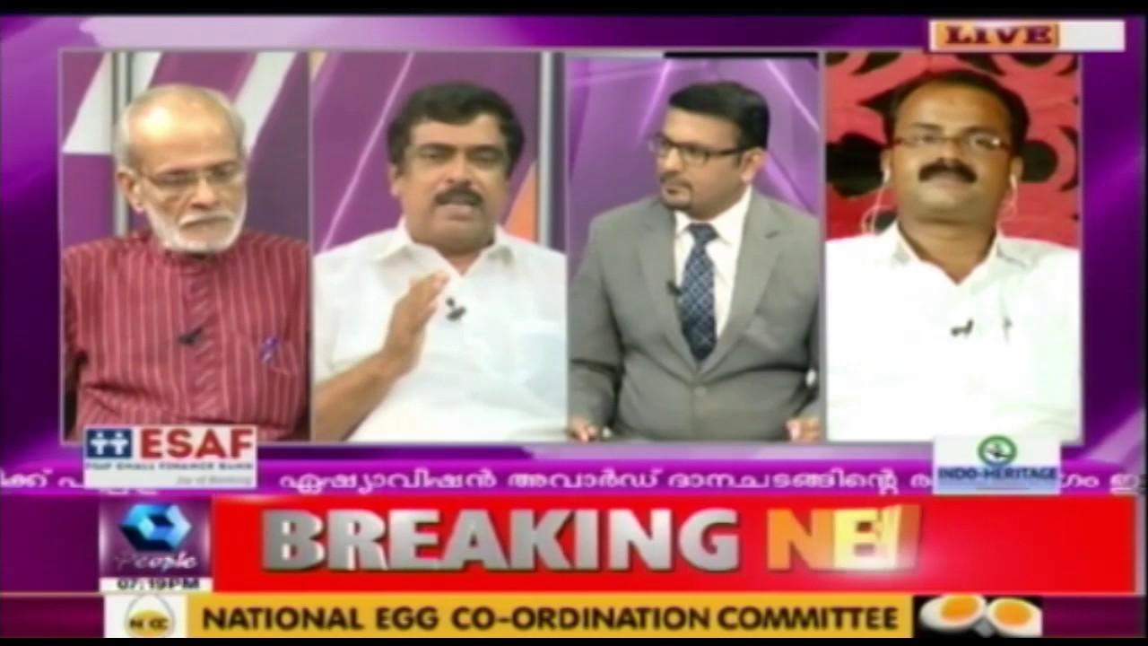 News 'n' Views : മലപ്പുറത്ത് എൽ ഡി എഫ് സ്ഥാനാർത്ഥിയെ പ്രഖ്യാപിച്ചു | 18th March 2017 | Par