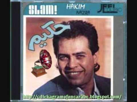 Hakim - El Wad Da Helw