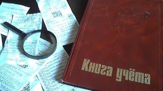 видео: Моя домашняя бухгалтерия: Приятное ведение личного бюджета