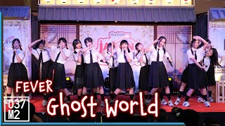 190831 FEVER - Ghost World @ Japan Week, CentralPlaza Nakhon Ratchasima [Fancam 4K 60p]
