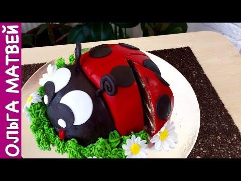 Торт Божья Коровка | Lady Bug Cake