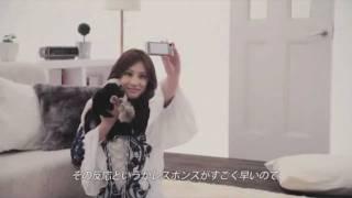 Sony Ericsson Cyber-shotケータイS006 CM 「スタイルムービー[フォト...