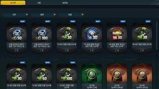 kirosz-มือทอง-ep-7-เปิดแพ๊คเกาหลี-1-1-ปีใหม่-และเซ็ต-10wc