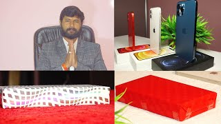 Iphone 12, IPhone 12 Pro Max, Iphone 12 Mini to gift Murliwale Hausla, My New Vlog Video