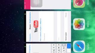 Как выложить видео на  YouTube с айфона