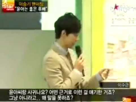 yoona dating lee seung