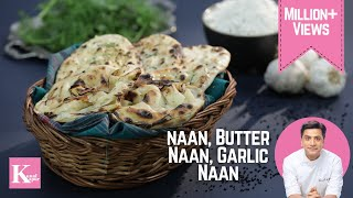 Naan, Garlic Naan, Butter Naan | No Oven | Kunal Kapur | The K Kitchen