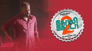 Goli Soda 2 - Spotlight 01