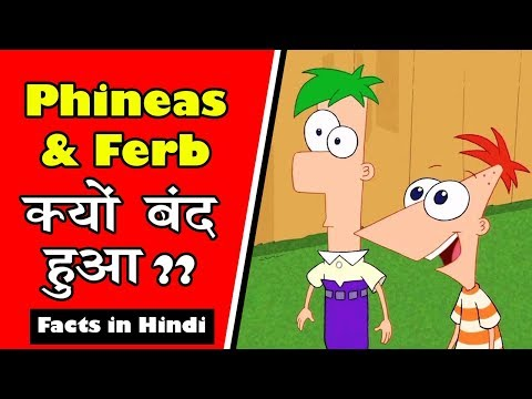 Why Phineas And Ferb Discontinued ? | Facts About Phineas And Ferb In Hindi | All Awesome Facts