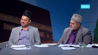 İslamiyet'in Sesi - 09.02.2018