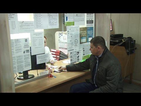 МФЦ производит замену водительских прав