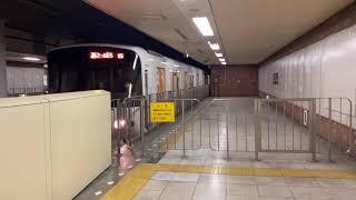 【4k60p】札幌市営地下鉄 東西線8000系 最終電車 西18丁目+おまけ