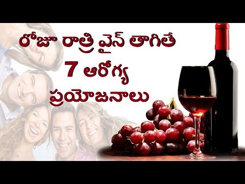 7-health-benfits-of-drinking-red-wine-daily-night-l-health-tips-l-v-telugu
