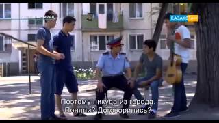 Кара Шанырак 86 серия Қара Шаңырақ 86 серия смотреть онлайн