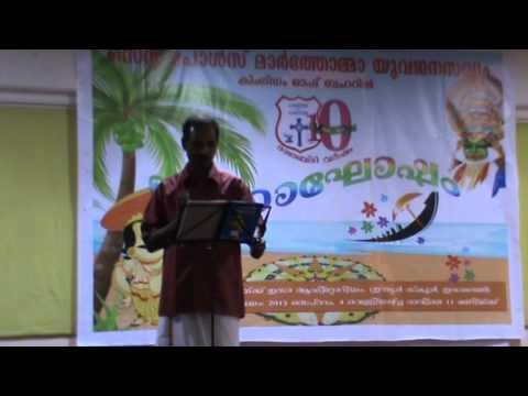 Onam 2015 - Ganamela - Aaj Kal Tere