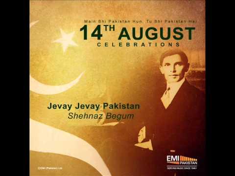 Jevay Jevay Pakistan