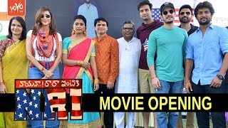 Avasarala Srinivas NRI New Movie Opening   Nani   Akhil   YOYO AP Times