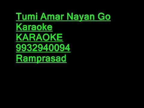 Tumi Amar Nayan Go Karaoke