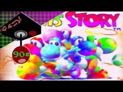 [Pad'panic🕹️#06] - Yoshi's story - N64