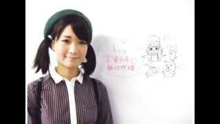 h.m.p専属女優の神谷まゆちゃんがゼスト本社に遊びに来てくれたので、コ...
