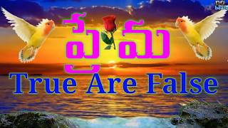 Love True Are False Latest love story